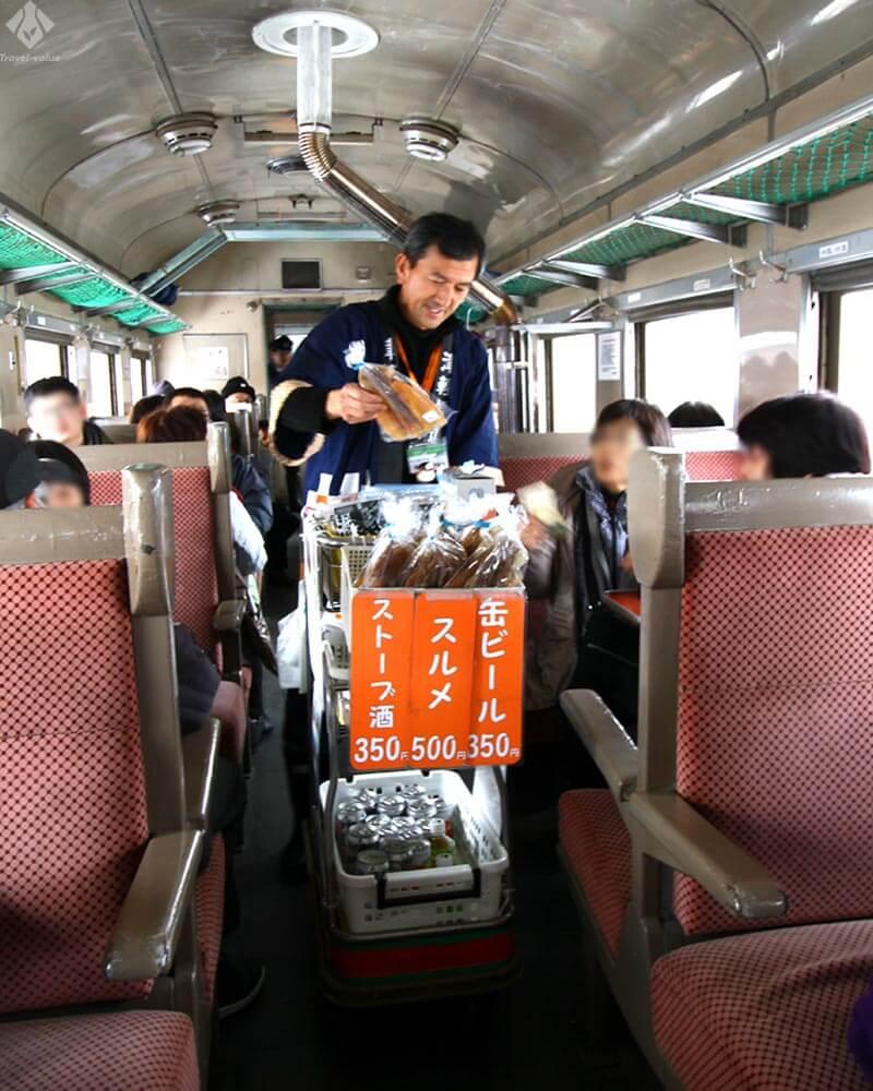 津軽鉄道 ストーブ列車・車内販売