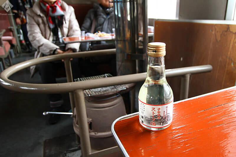 津軽鉄道 ストーブ列車「津軽鉄道 ストーブ酒」