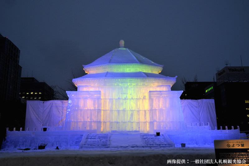 雪と氷の祭典を楽しむ さっぽろ雪まつりの旅