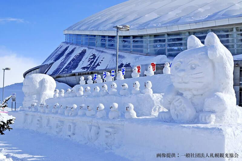 さっぽろ雪まつり つどーむ会場(イメージ)