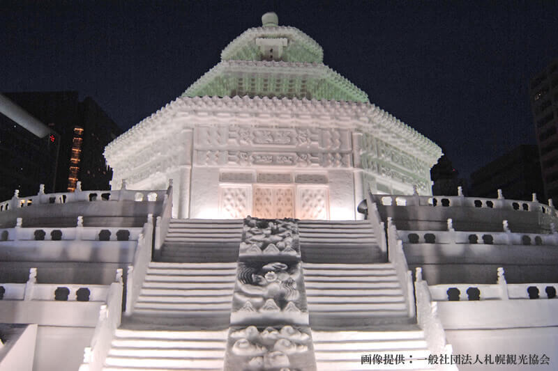 さっぽろ雪まつり 大通会場(イメージ)