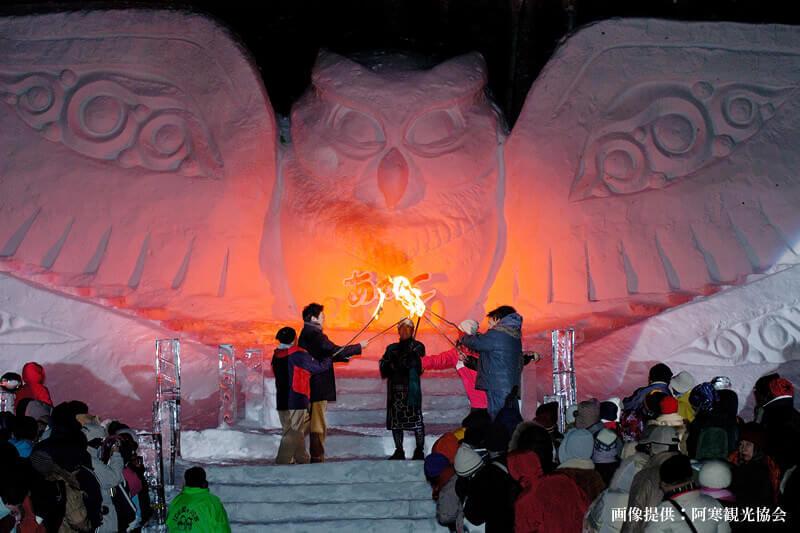 阿寒湖氷上フェスティバル・炎のセレモニー(イメージ)