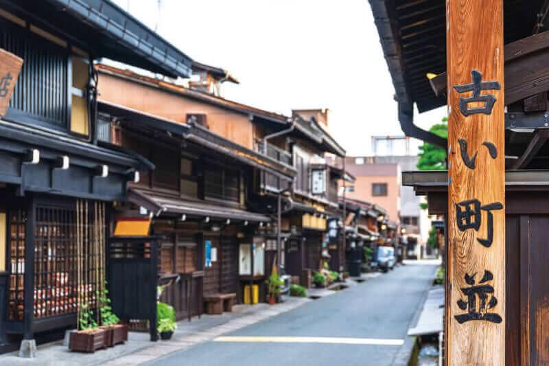 「古い町並み」で食べ歩きを満喫♪岐阜県高山市のオススメ観光スポット
