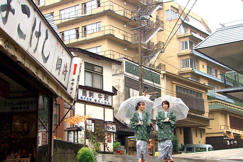鳴子温泉街 写真提供:宮城県観光課