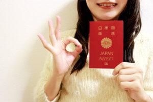 パスポート:イメージ