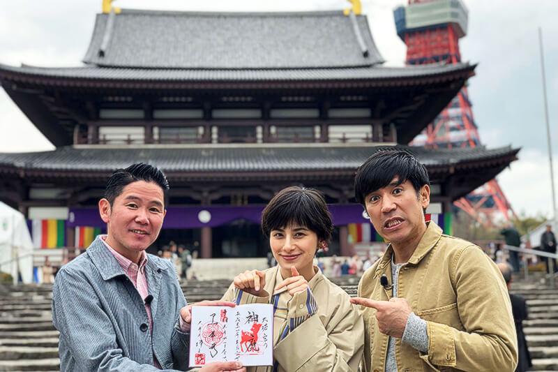 東京タワーのおひざ元、東京随一の桜の名所としても知られる増上寺でホラン千秋が福めぐり!