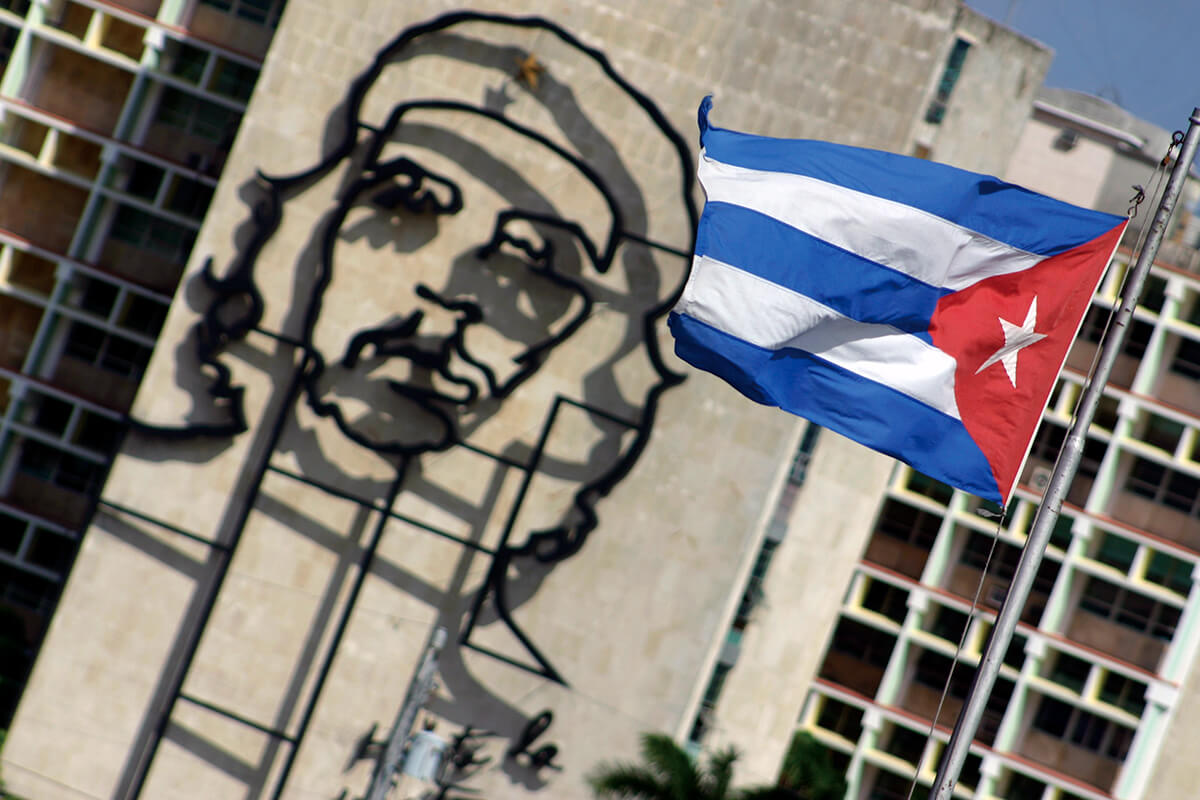 キューバ 内務省 チェ・ゲバラ