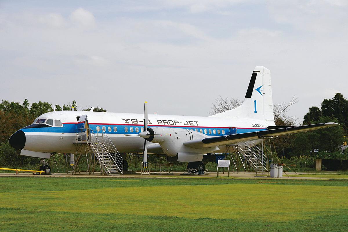 航空科学博物館