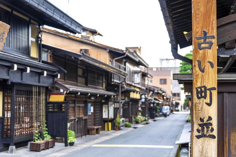岐阜県高山市の「古い町並」で食べ歩き!! 飛騨の美味しいグルメを堪能しよう