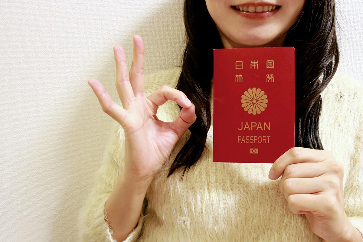 パスポート(イメージ)