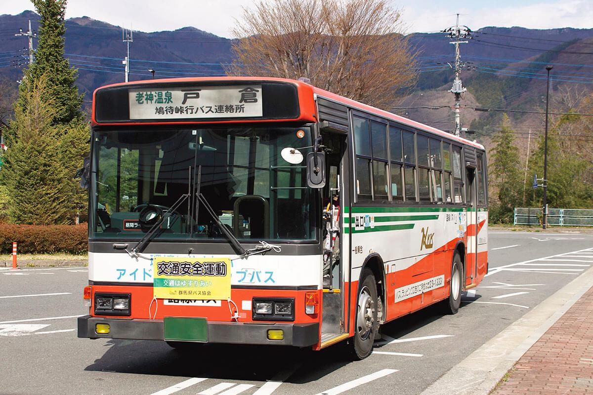 戸倉行きの路線バス
