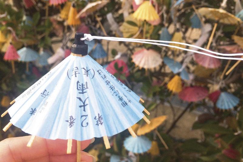 世界遺産や城下町など魅力あふれる「萩・津和野」へ出かけよう! 観光モデルコースをご紹介!