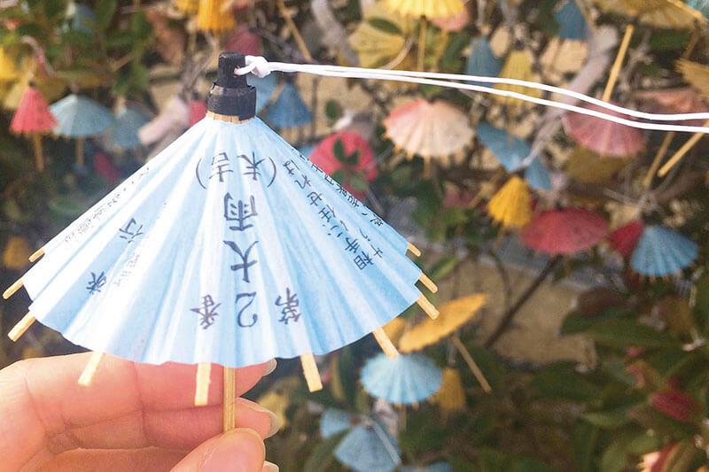 世界遺産や城下町など魅力あふれる「萩・津和野」へ出かけよう!観光モデルコースをご紹介!
