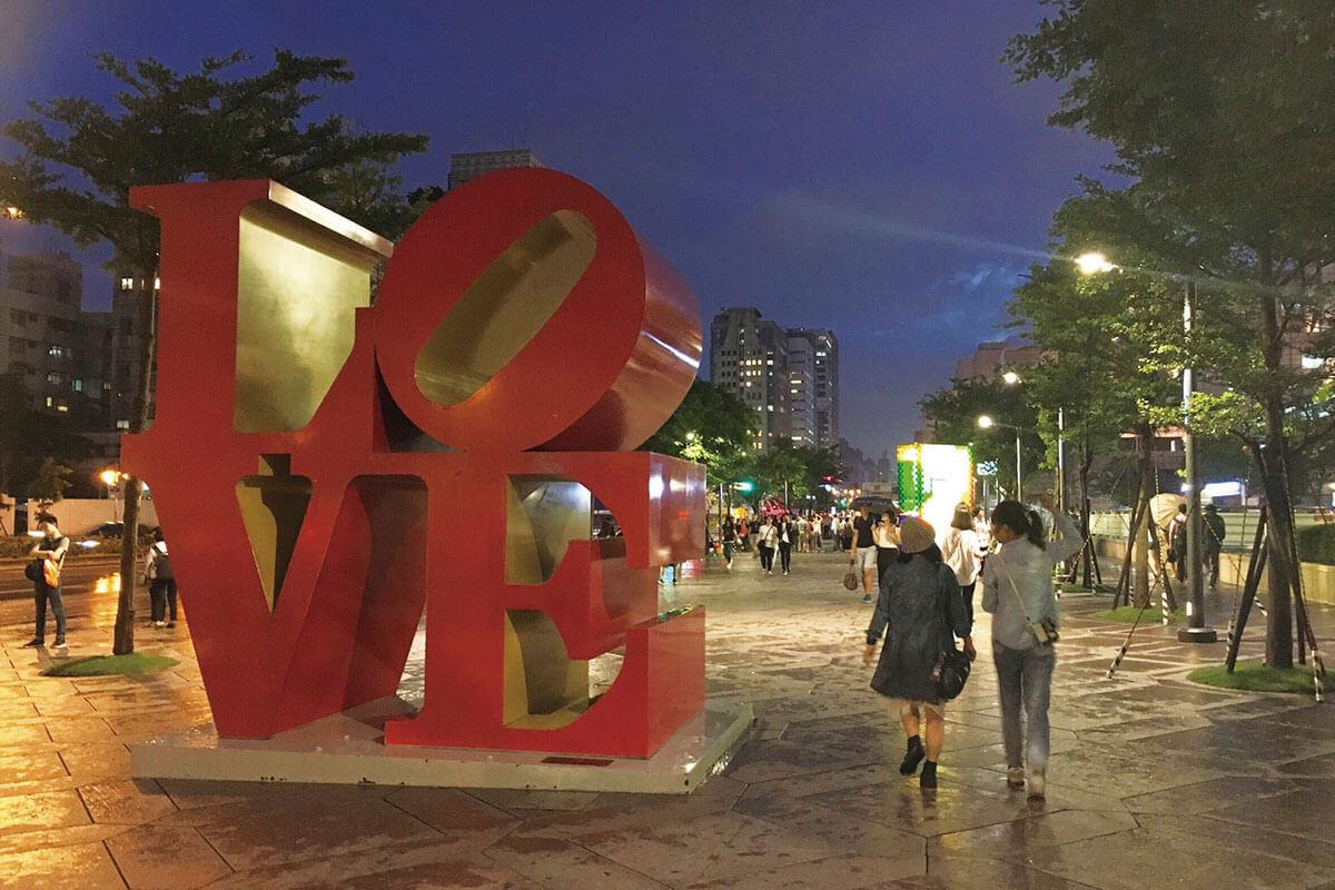 台北 LOVEのオブジェ