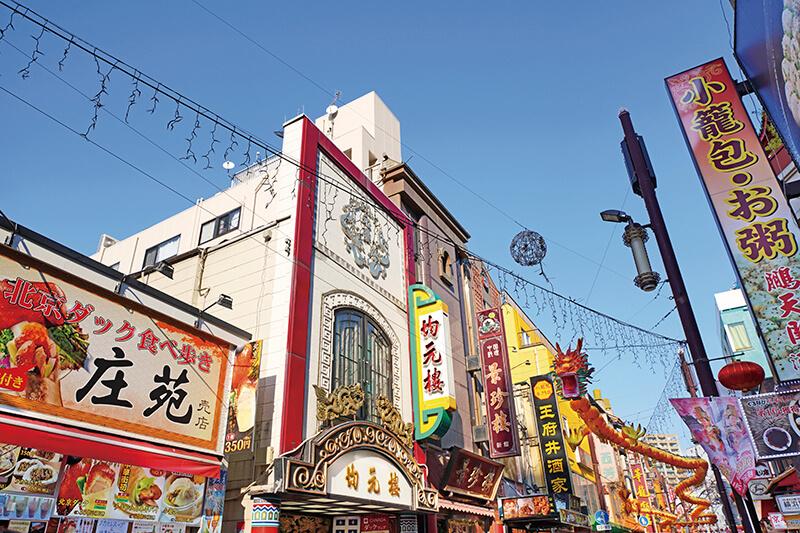 横浜中華街の街並み