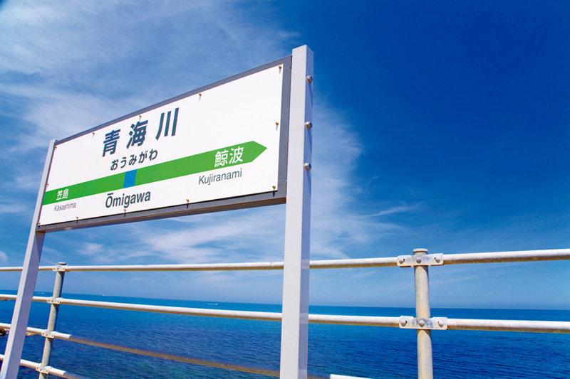 新潟県のフォトジェニックスポット! 日本海に一番近い駅「青海川駅」に日本海の絶景を見に行こう!!