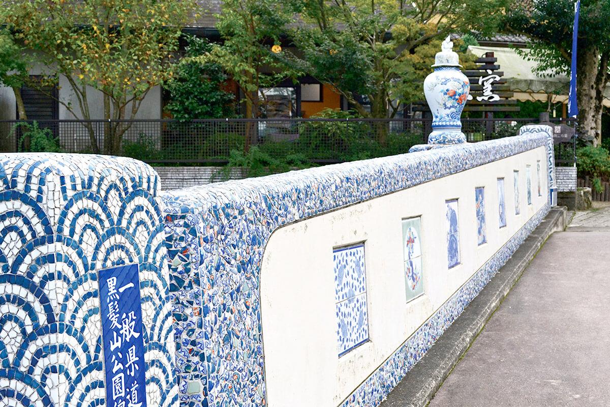 伊万里 秘窯の里・大川内山