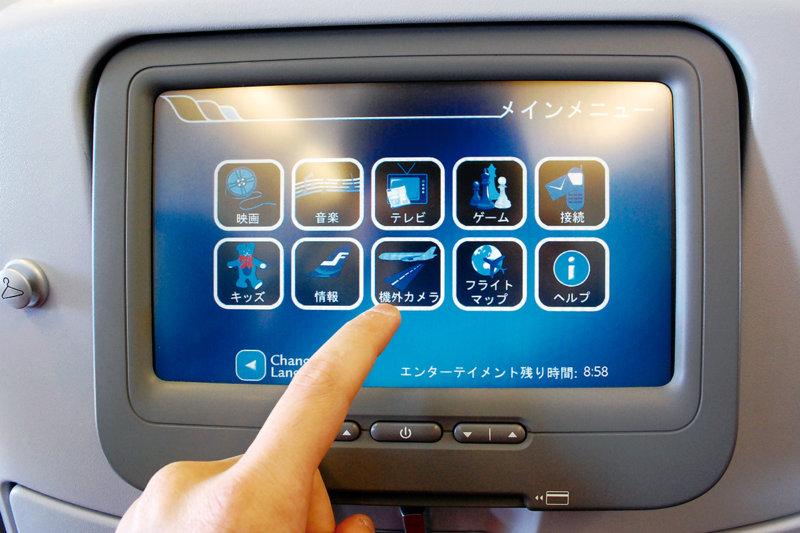 搭乗前には「機内エンターテインメント」のチェックを忘れずに!!
