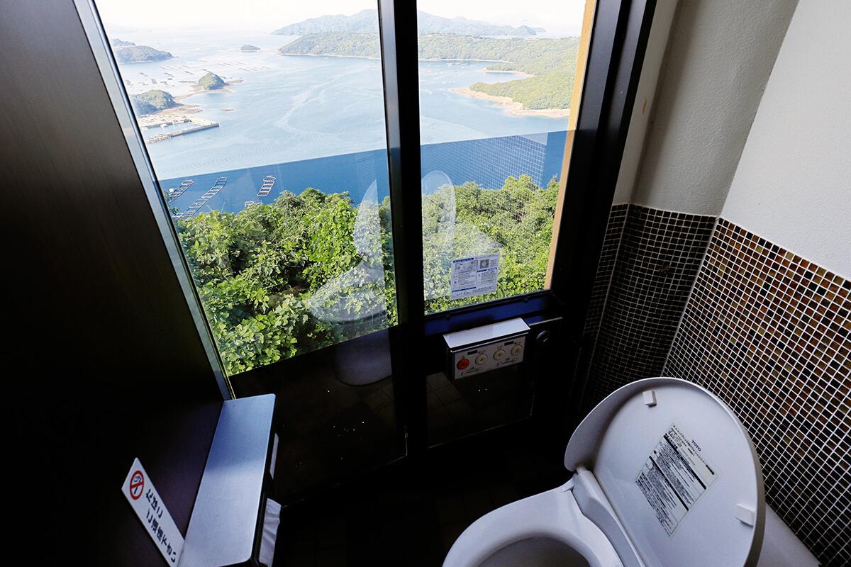 鹿児島県出水郡長島町 針尾公園内 トイレ