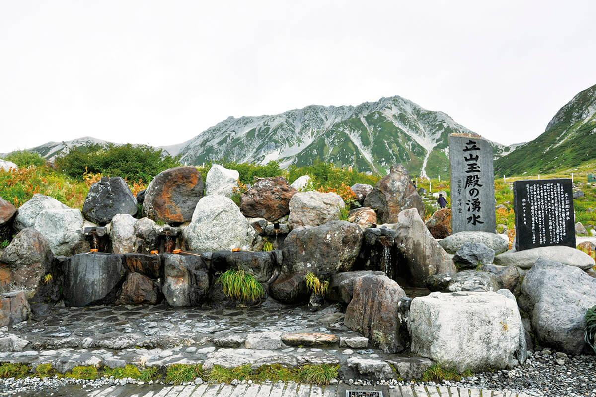 立山黒部アルペンルート 立山玉殿の湧水