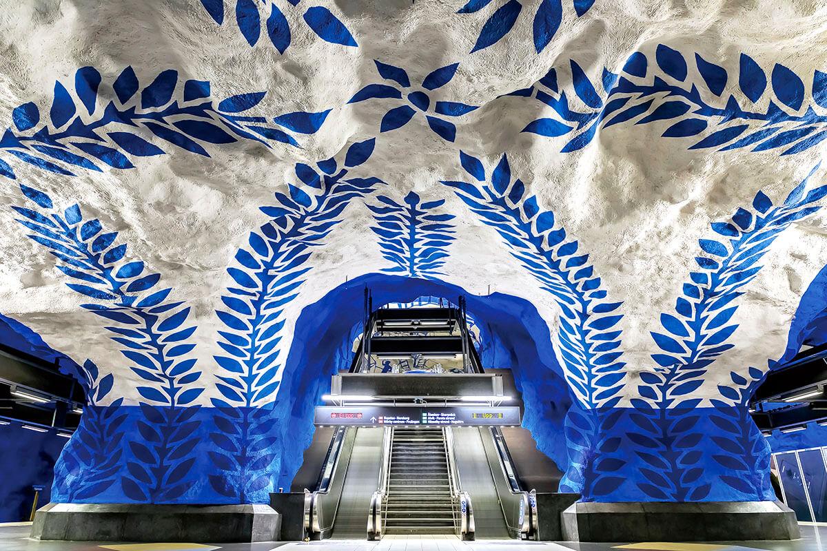 T-セントラーレン駅