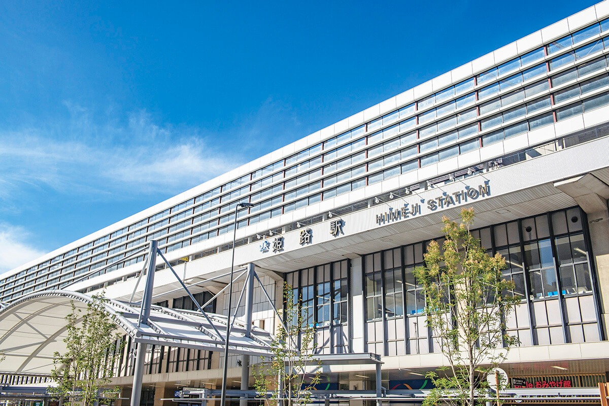 JR姫路駅