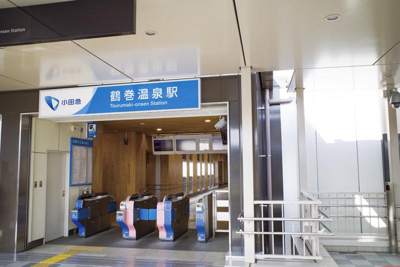 新宿から小田急線で約60分! 神奈川県「鶴巻温泉」でプチ旅行を楽しもう!