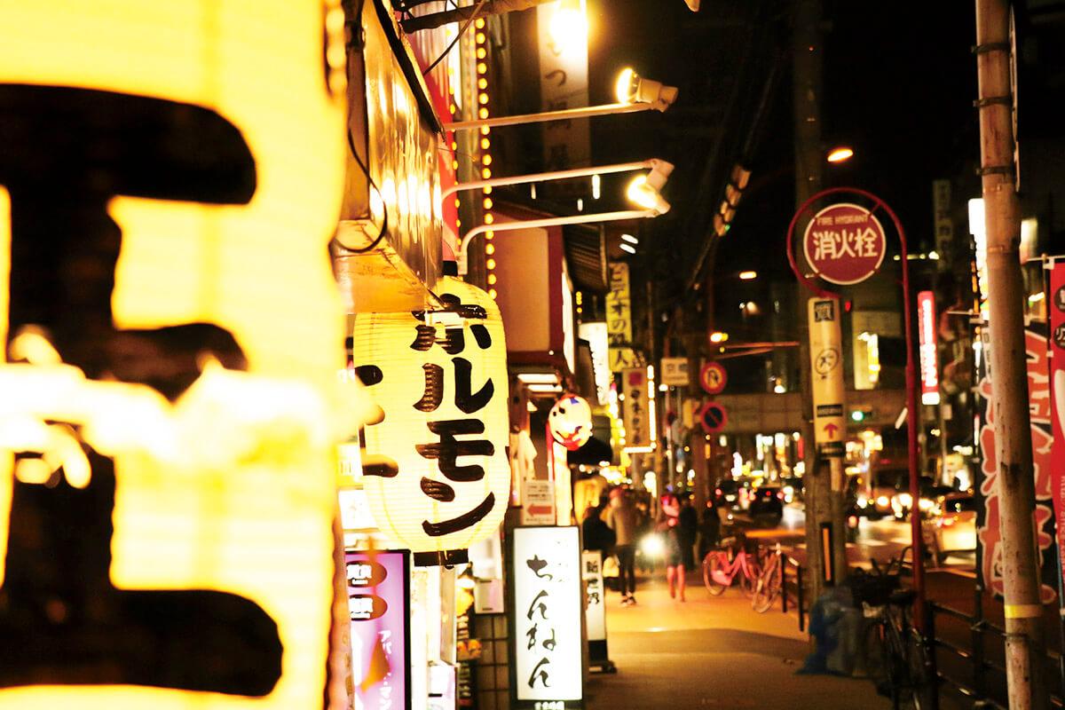 京橋 飲屋街