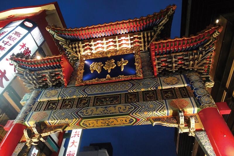 横浜中華街(善隣門)