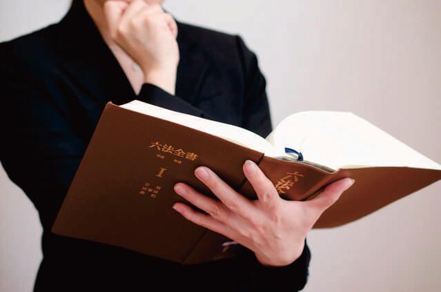 六法全書を読む女性(イメージ)