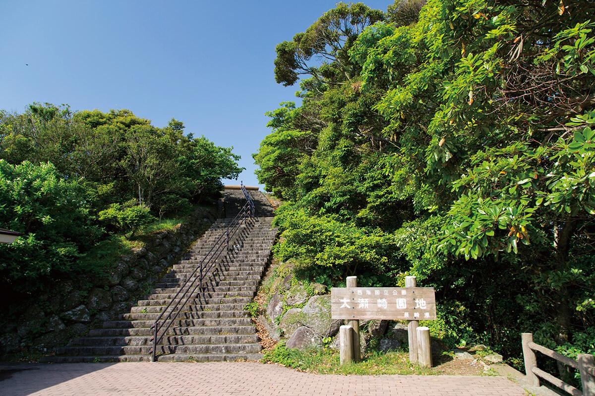 大瀬崎灯台展望所への階段