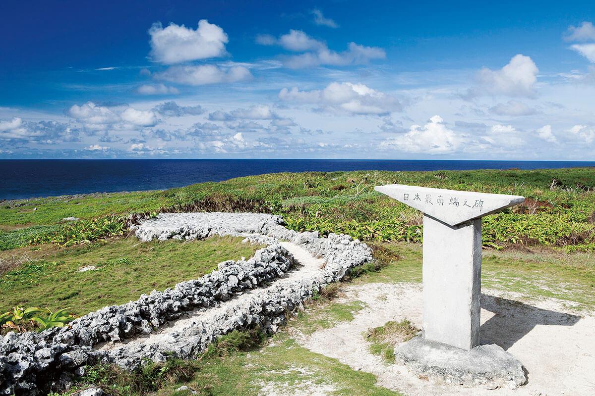 波照間島 日本最南端の碑 蛇の道