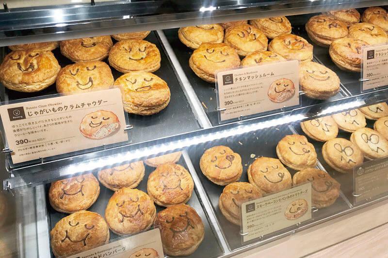 オーストラリア発祥のパイ専門店「Pie face」