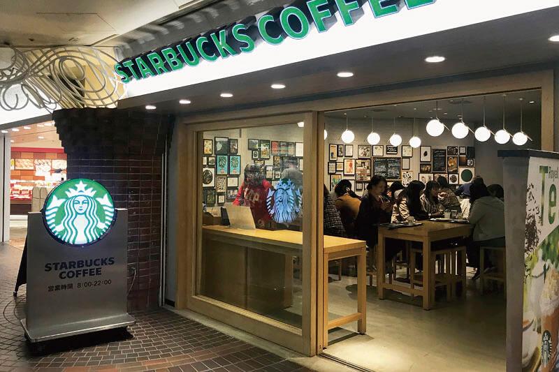 舞浜 イクスピアリ店 | スターバックス コーヒー