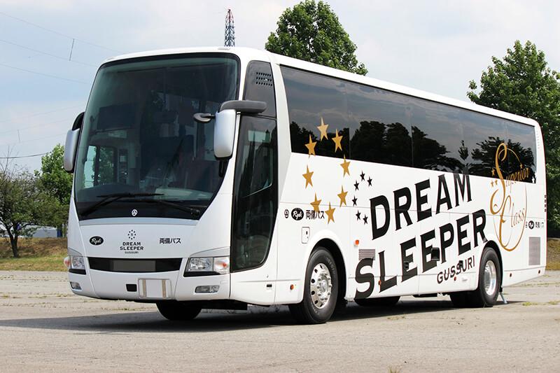 まるで走るホテル! 東京と大阪・広島を結ぶ高級夜行バス・ドリームスリーパー