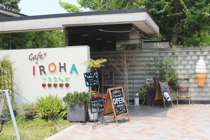 「カフェ イロハ(Cafe IROHA)」  外観