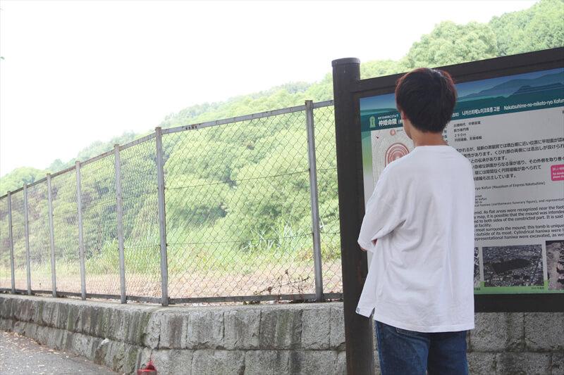 仲津山古墳(解説看板とコフンねこ)