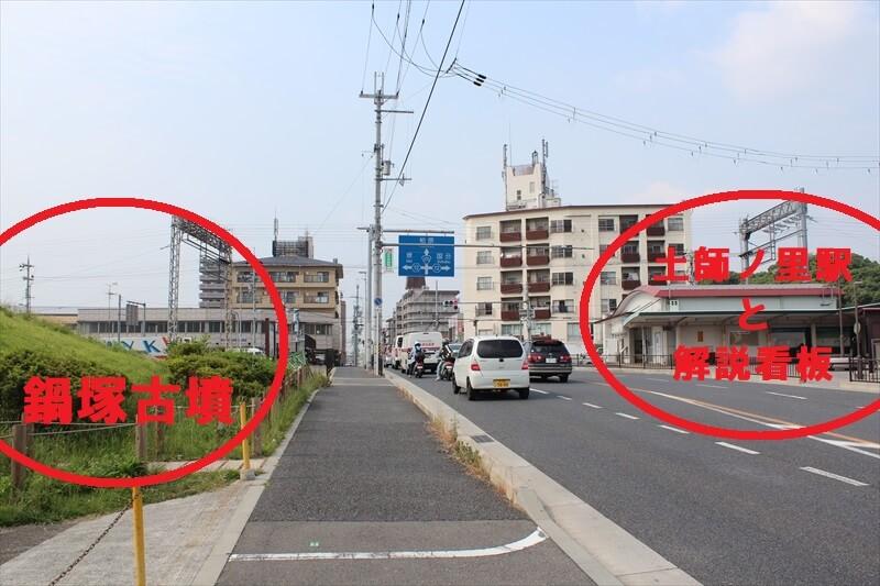 土師ノ里駅前 詳細
