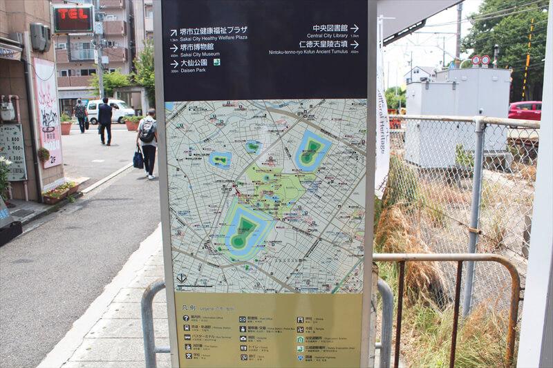 百舌鳥駅前 周辺地図の看板