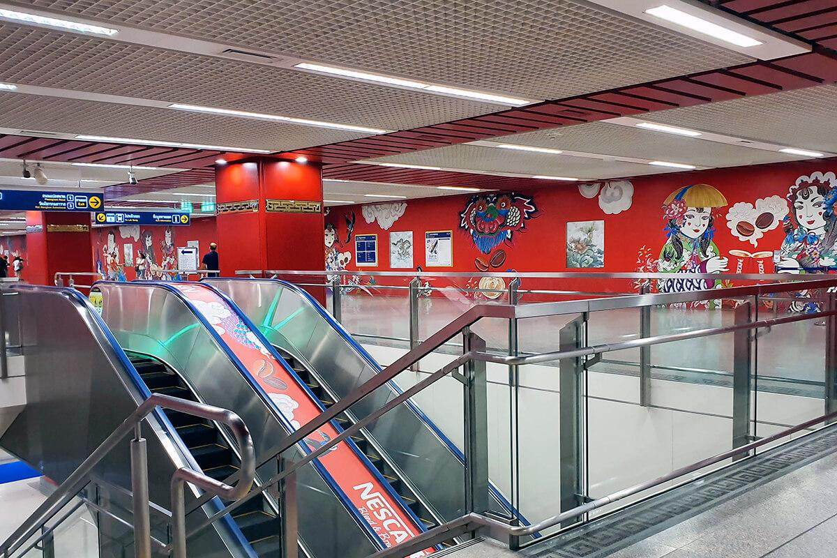 Wat Mangkon駅
