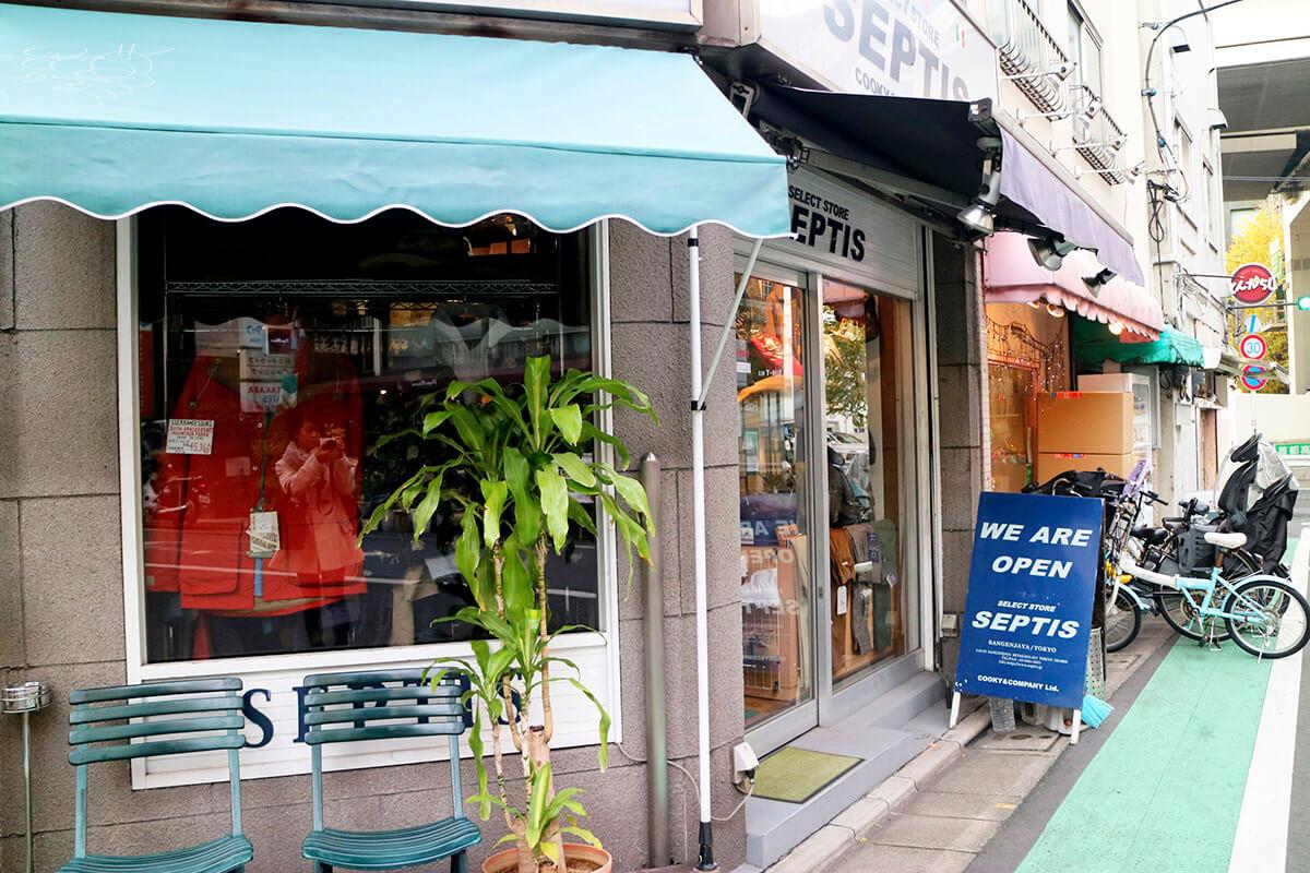 三軒茶屋 古着屋のある街角