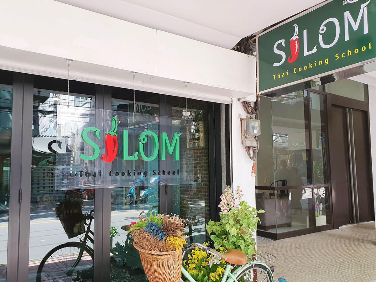 シーロム・タイ・クッキング・スクール(Silom Thai Cooking School)