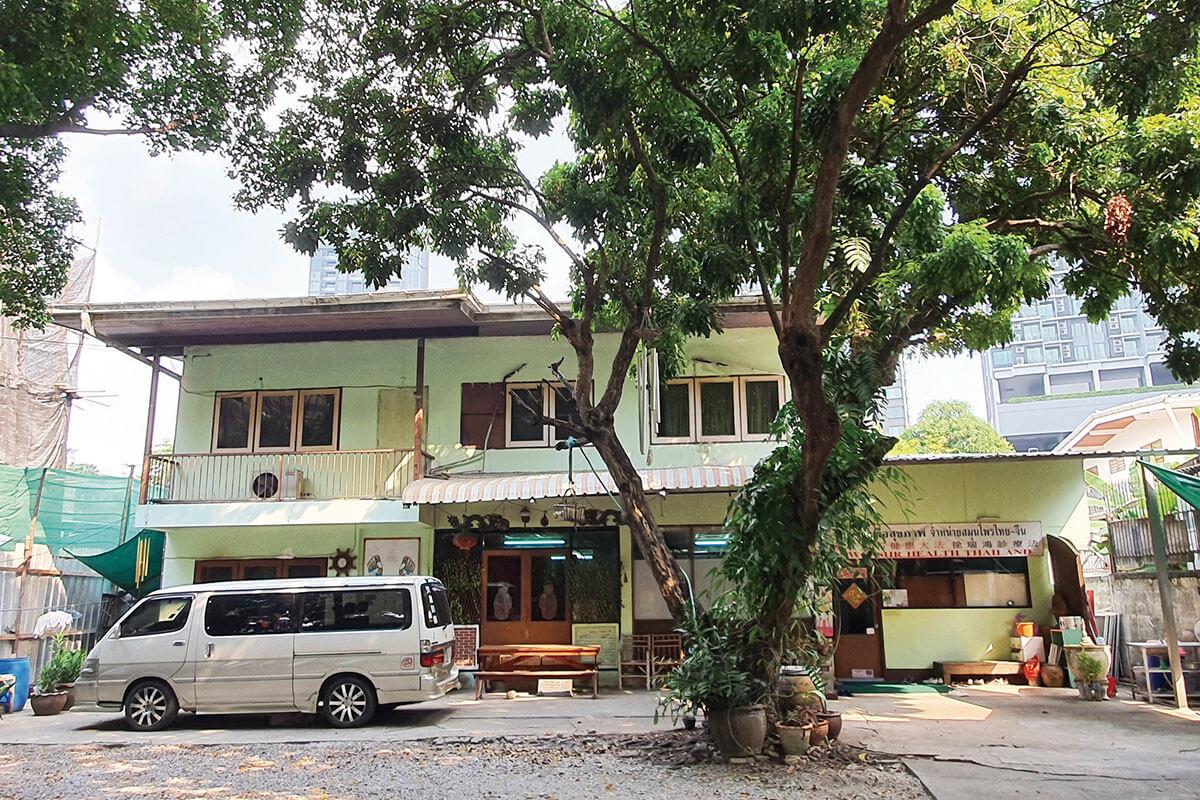 徐瑞鴻診療所