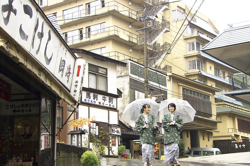 さまざまな泉質が楽しめる宮城県の鳴子温泉郷。湯めぐりチケットでお得に楽しもう!