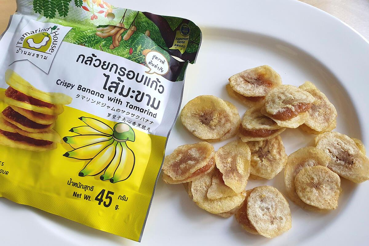 タマリンドハウス バナナチップとタマリンドジャムの組み合わせが絶妙