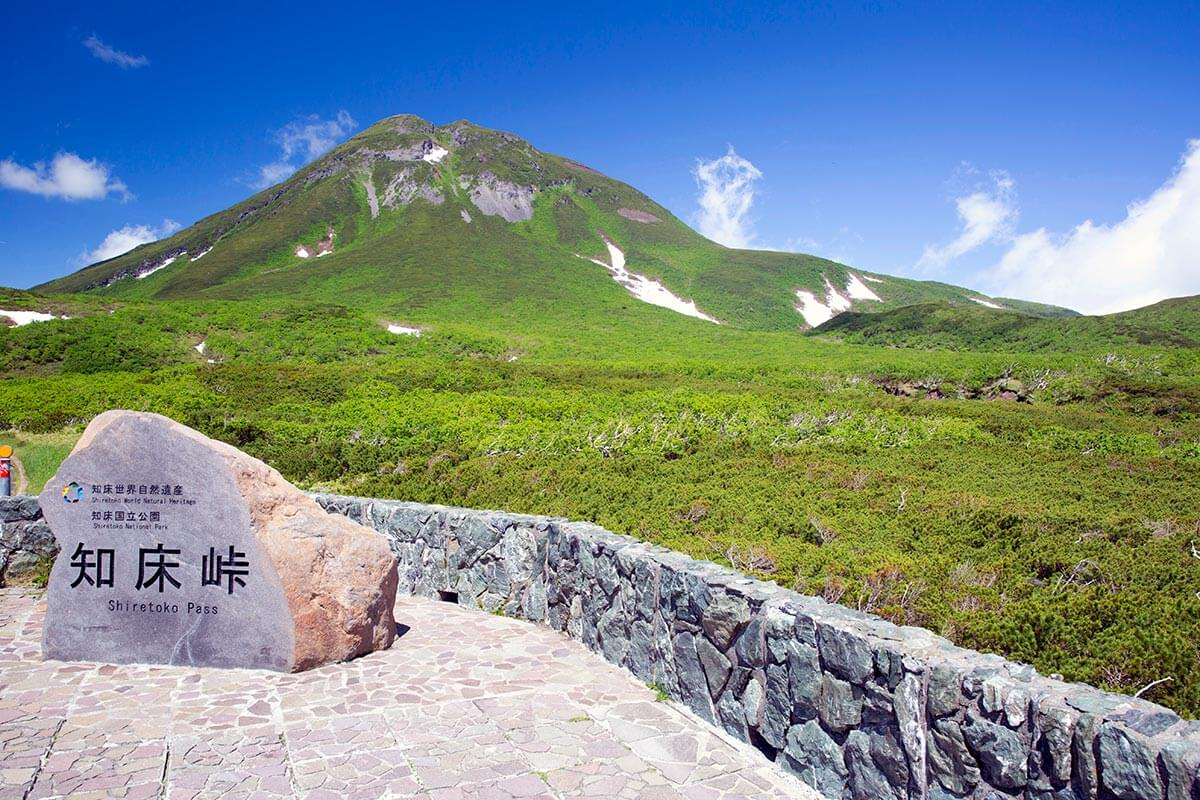 知床峠から羅臼岳を望む