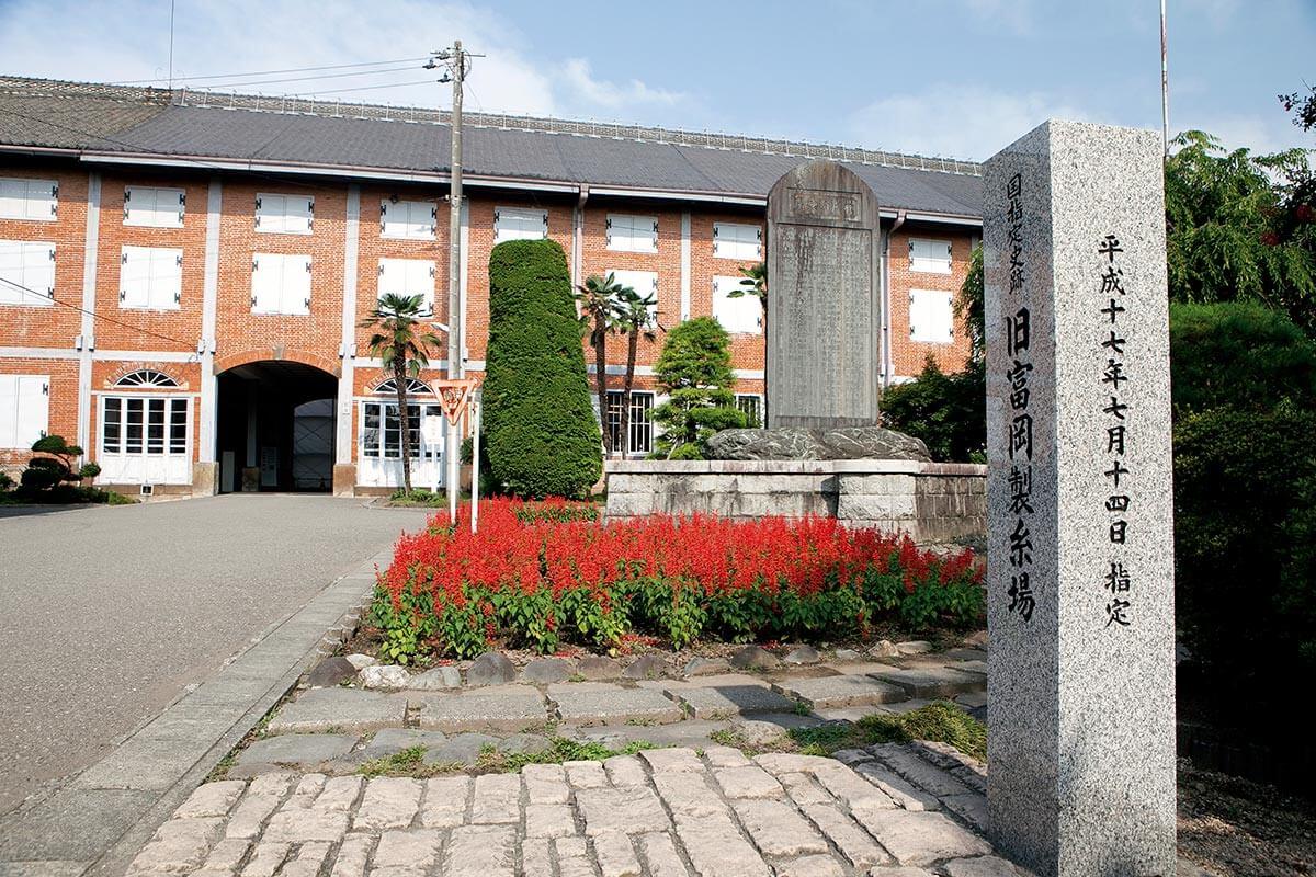 群馬県・富岡製糸場