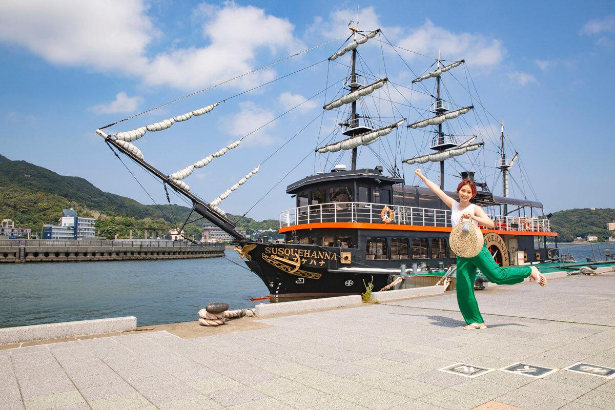 黒船遊覧船「サスケハナ」で下田港内めぐり!