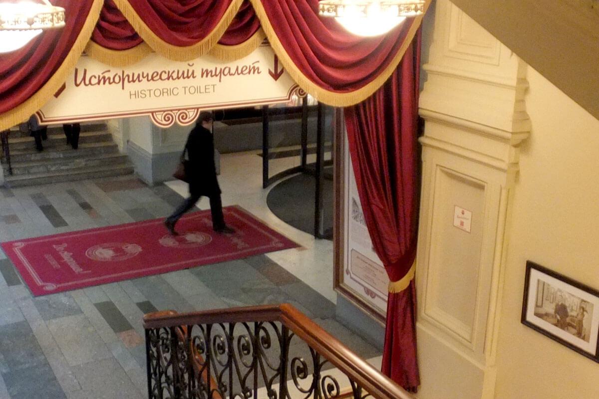 ロシア・グム百貨店のヒストリックトイレ