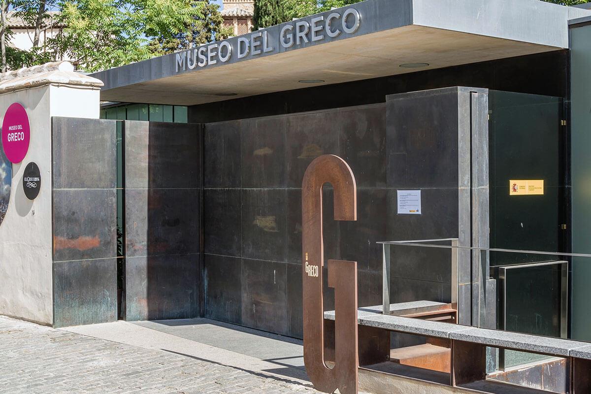 スペイン トレド エルグレコ美術館